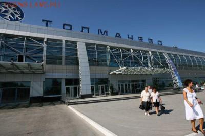 Новосибирск - третий город РФ - 3e422e9955045dfc271eeae24f6df46a