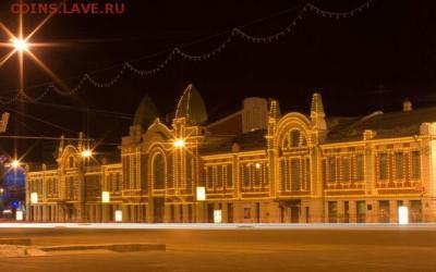 Новосибирск - третий город РФ - 6f54187c875edad75012e2725979c455
