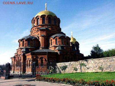 Новосибирск - третий город РФ - 7a3b31e7edd6c79d1d5204b8b4367730