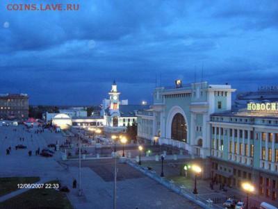 Новосибирск - третий город РФ - 90b18eec1caec946f86603bdc7b9d6ed