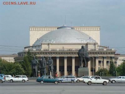 Новосибирск - третий город РФ - ade33683491d8a22df23059a34d77ce8