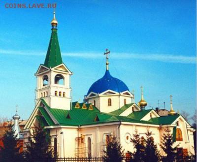 Новосибирск - третий город РФ - e4e20117fe511f42b7db1f4c6a856ddd