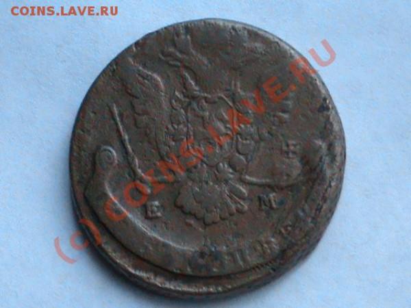 монетка 1774 - DSC00023.JPG