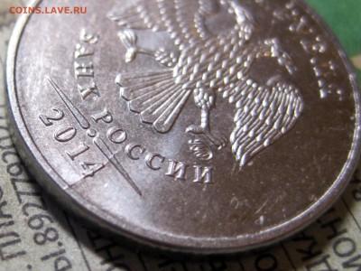 Бракованные монеты - IMG_7099