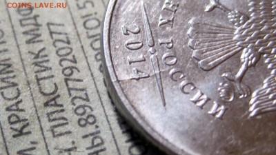 Бракованные монеты - IMG_7098