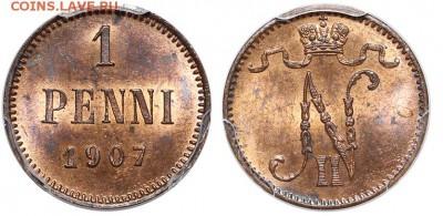 Коллекционные монеты форумчан (регионы) - 1penni1907