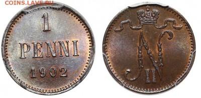 Коллекционные монеты форумчан (регионы) - 1penni1902