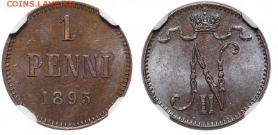 Коллекционные монеты форумчан (регионы) - 1penni1895