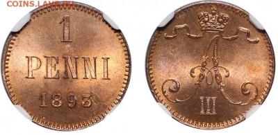 Коллекционные монеты форумчан (регионы) - 1penni1893