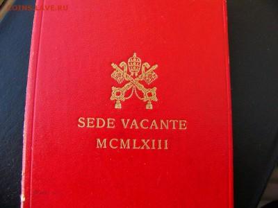 Ватикан. - P1100182.JPG