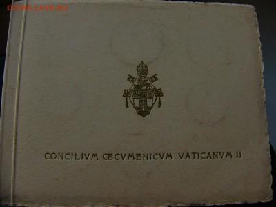 Ватикан. - P1100190.JPG