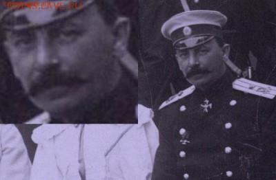 Кто на фото? - Безымянный