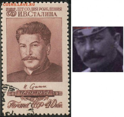 Кто на фото? - Сталин