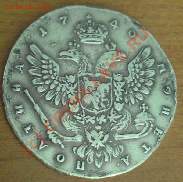Полтина 1740 - полтина 1740(2)