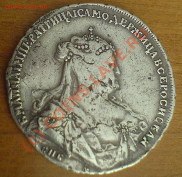 Полтина 1740 - полтина 1740