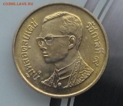 Что попадается среди современных монет - WIN_20141231_130527.JPG