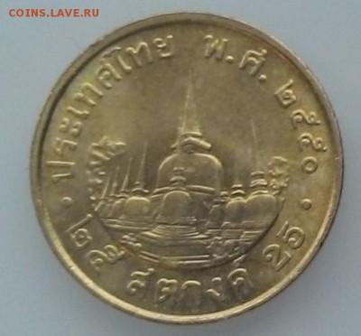 Что попадается среди современных монет - WIN_20141231_130544.JPG