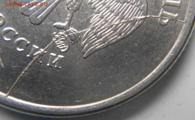 Бракованные монеты - йййййй 001.JPG