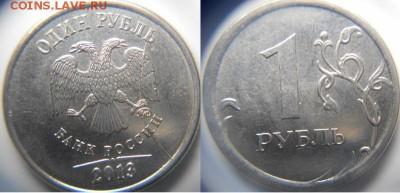 Бракованные монеты - йййййй 002 (800x385)