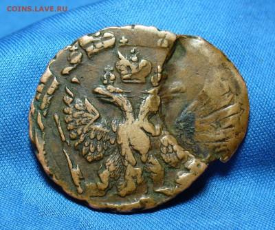 Коллекционные монеты форумчан (медные монеты) - P1300549.JPG