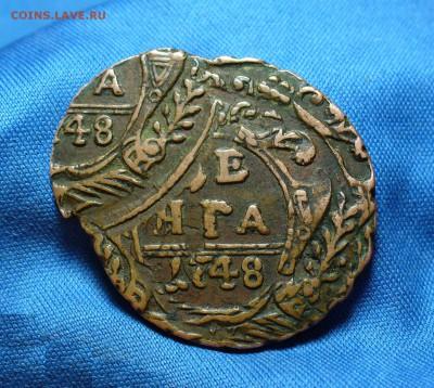 Коллекционные монеты форумчан (медные монеты) - P1300535.JPG
