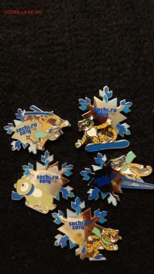 Значки ОЛИМПИАД Сочи, Ванкувер, Лондон, Пекин - DSC04636.JPG