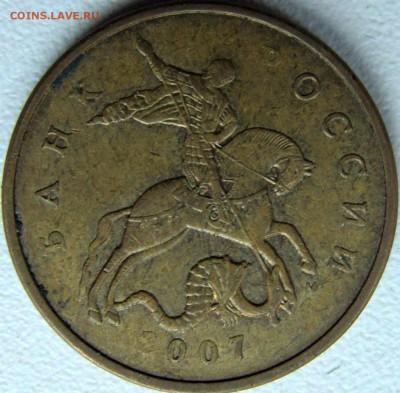 Бракованные монеты - DSC06879