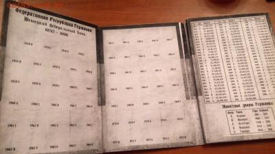 Будут ли интересны альбомы-планшеты для монет ФРГ? - IMG_20150104_010513