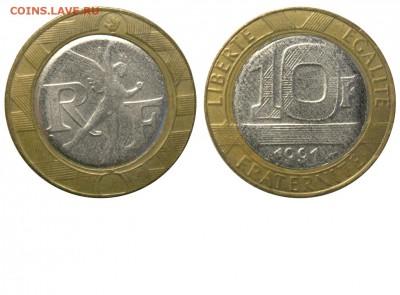 Фальшивые иностранные монеты изготовленные в ущерб обращению - Франция - 10 франков 1991 - фальшивые №1