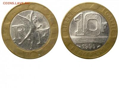 Фальшивые иностранные монеты изготовленные в ущерб обращению - Франция - 10 франков 1991 - фальшивые №2