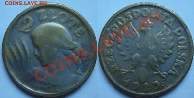 Фальшивые иностранные монеты изготовленные в ущерб обращению - P1140234.JPG