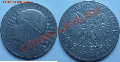 Фальшивые иностранные монеты изготовленные в ущерб обращению - P1140232.JPG