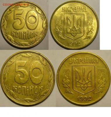 Фальшивые иностранные монеты изготовленные в ущерб обращению - P1160378.JPG
