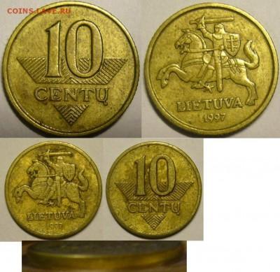 Фальшивые иностранные монеты изготовленные в ущерб обращению - P1160365.JPG