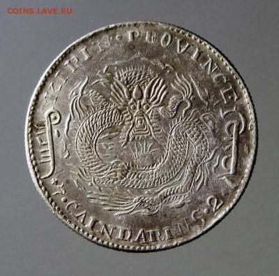 Фальшивые иностранные монеты изготовленные в ущерб обращению - IMG_0140.JPG