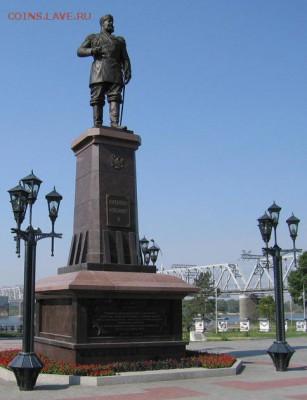 Новосибирск - третий город РФ - памятник Александру III