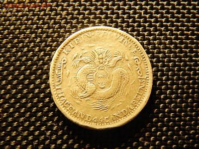Фальшивые иностранные монеты изготовленные в ущерб обращению - DSCN1055.JPG