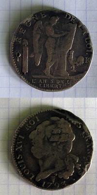 помогите в оценке монет 1793,1810,1855,1949 и опознании. - 2