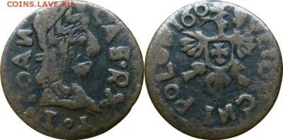 Фальшивые иностранные монеты изготовленные в ущерб обращению - 4150256056