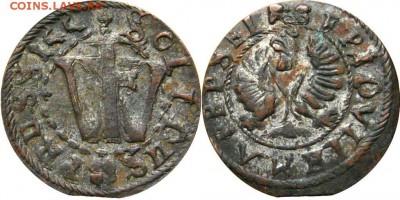 Фальшивые иностранные монеты изготовленные в ущерб обращению - 4185928589
