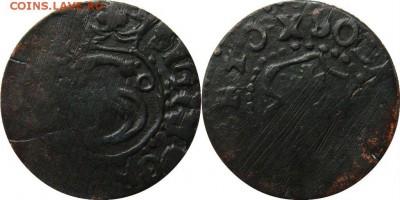 Фальшивые иностранные монеты изготовленные в ущерб обращению - 52484878