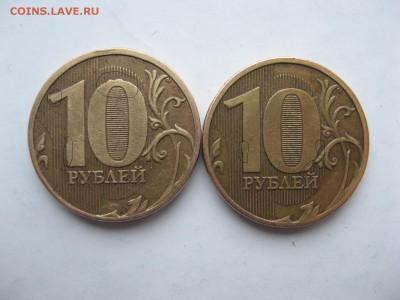 Бракованные монеты - 10ки1