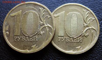 Бракованные монеты - 10 руб 2010 м - выкрошка на реверсе