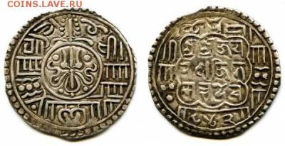 Фальшивые иностранные монеты изготовленные в ущерб обращению - Bhadgaon842