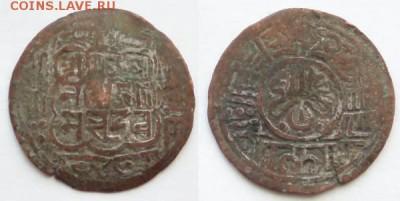 Фальшивые иностранные монеты изготовленные в ущерб обращению - 3480.JPG