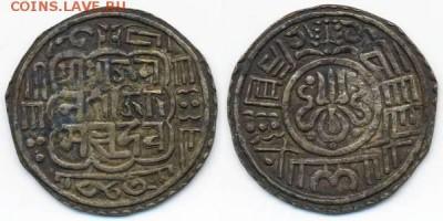Фальшивые иностранные монеты изготовленные в ущерб обращению - Непал