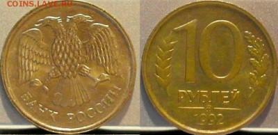 Бракованные монеты - Безымянный-1