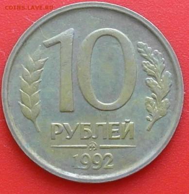 Бракованные монеты - _SAM1248.JPG
