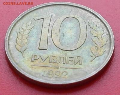 Бракованные монеты - _SAM1250.JPG