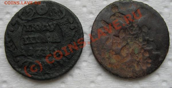 Бракованные монеты - Изображение 003-1